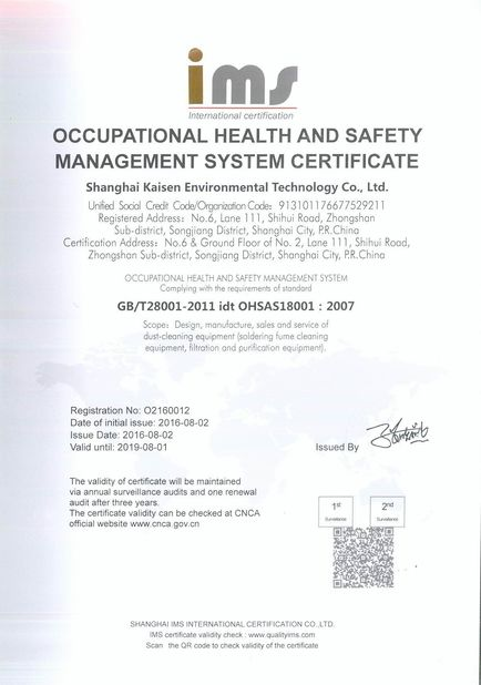 中国 Shanghai Kaisen Environmental Technology Co., Ltd. 認証